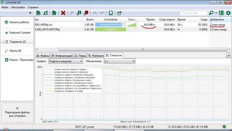justlan_torrent.jpg